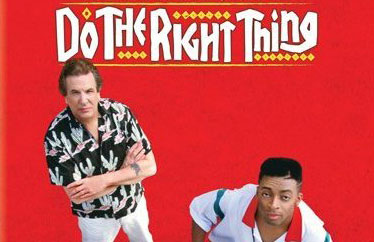 Do the Right Thing movie image