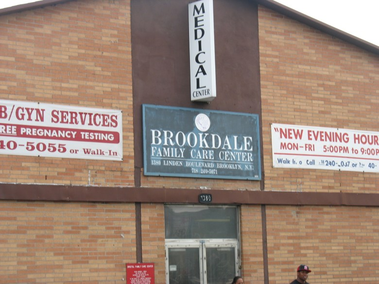 Brookdale Hospital's Bristol Center, located at 1380 Linden Blvd., is one of its busiest ambulatory care centers.