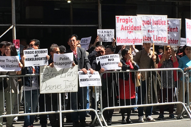 Akai Gurley supporters, Akai Gurley, NYPD, protest, settlement,