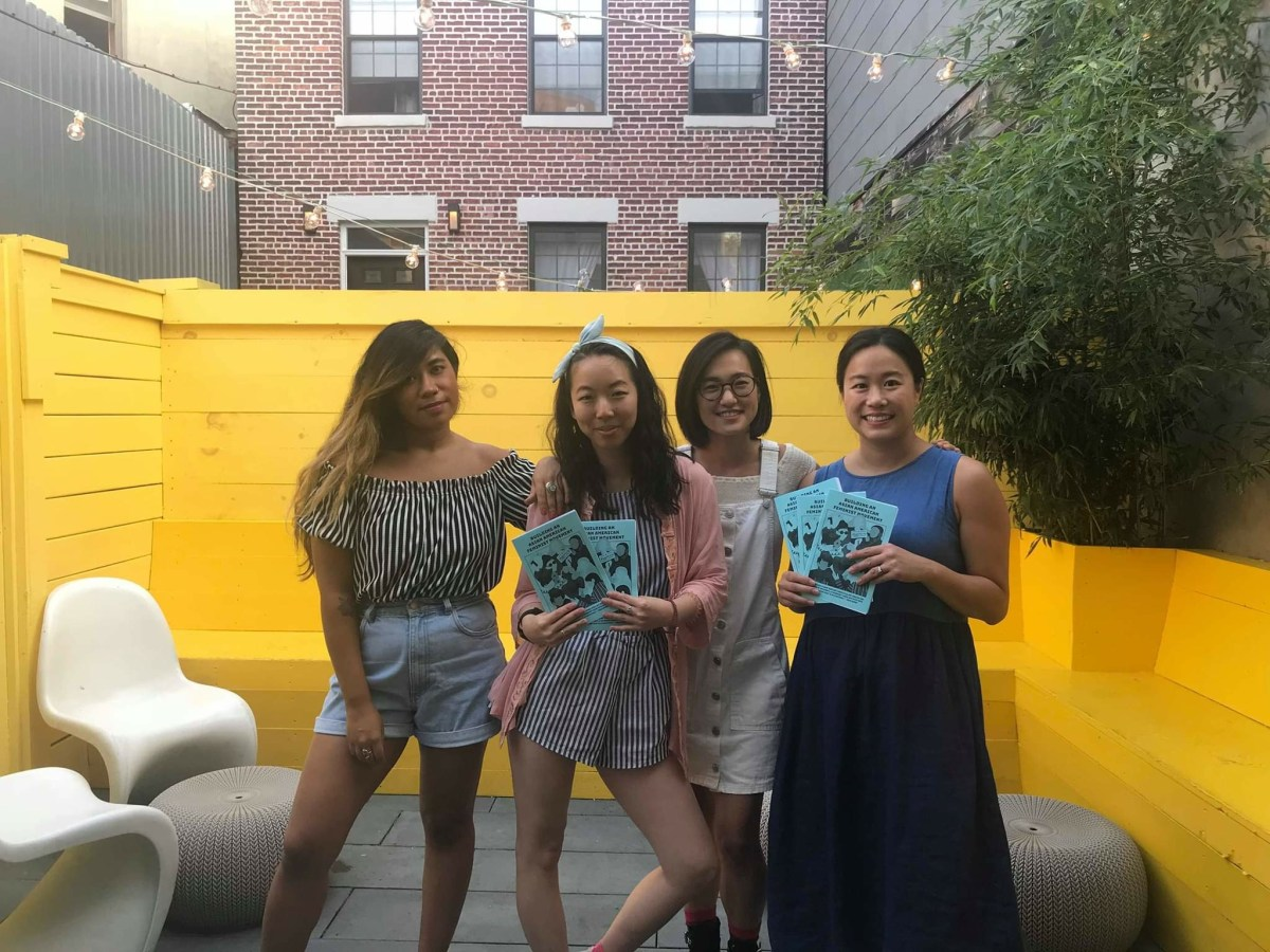 Asian American Feminist Collective