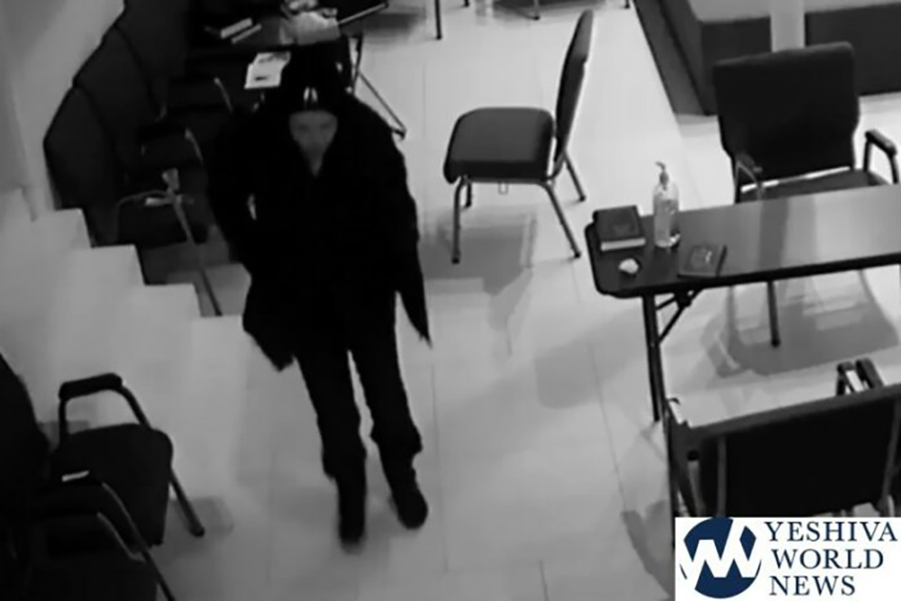 Burglar Takes Off with Ceremonial Torah Crowns from Bklyn Synagogue