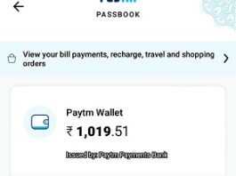 received paytm cash minijoy