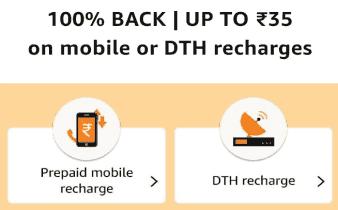 Amazon recharge DTH 100% cashback