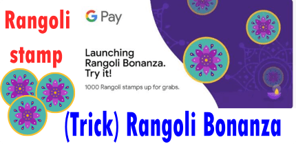 rangoli bonanza google pay stamp