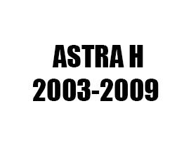 СТЕЛКИ ЗА OPEL ASTRA H 2004 2005 2006 2007 2008 2009