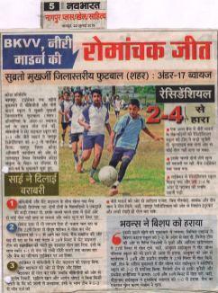 bkvv-bharti-krishna-vidya-vihar-nagpur-press-aug-2019-6