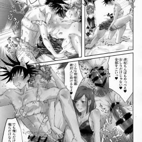 エロランジェリーを着た虎杖・伏黒・釘崎…虎杖と伏黒がイチャつくとペニバンをつけた釘崎も参戦し仲良く3Pセックスで乱れまくる。