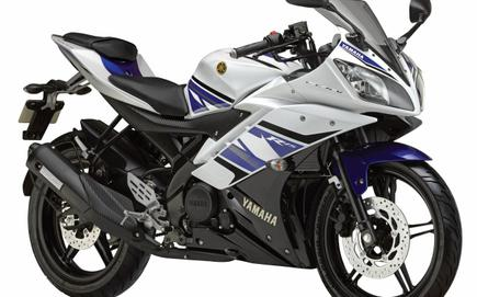 yamaha releases new colour
