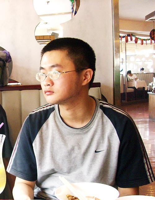 Wen Chen