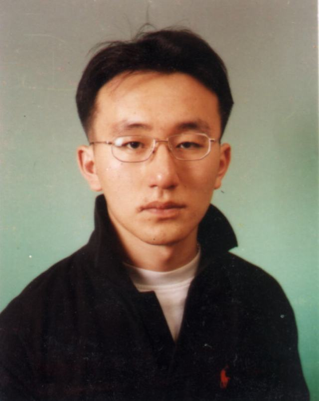 Nam Sung Kim