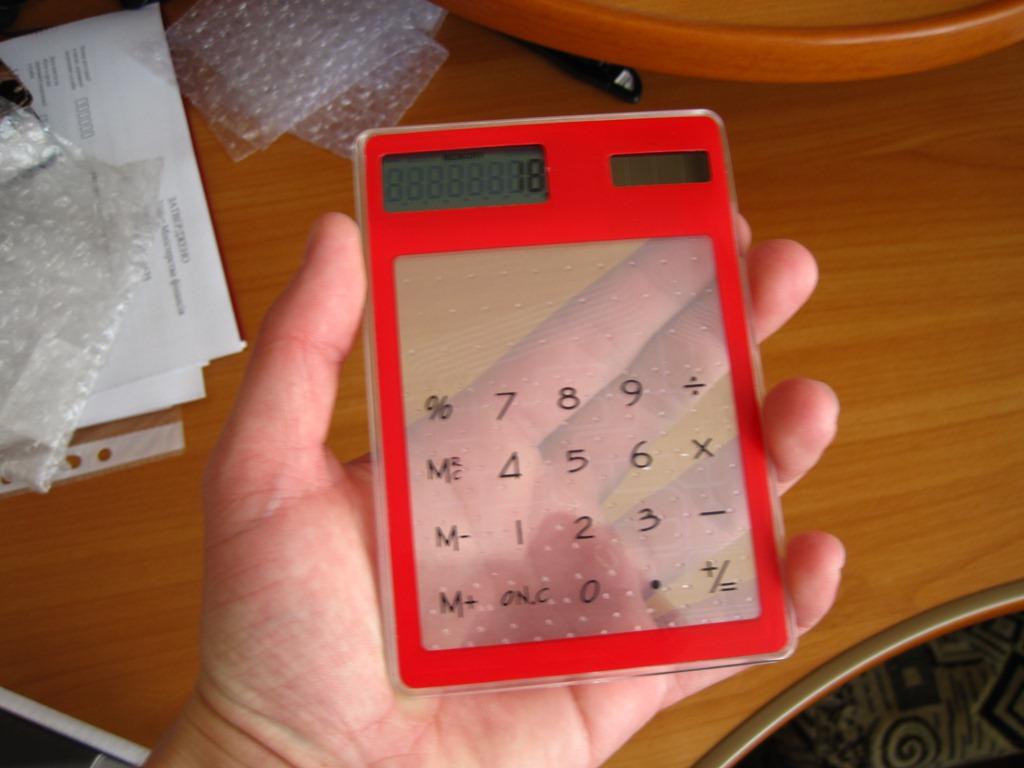 Прозорий калькулятор