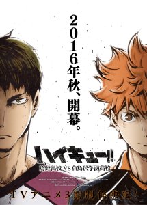 haikyuu-season-3