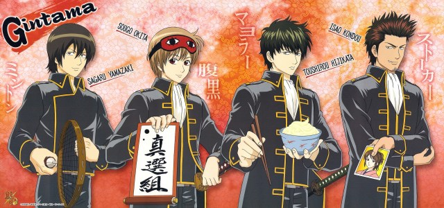 Shinsengumi-gintama-20975490-2560-1201