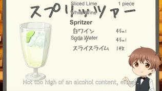 Spritzer
