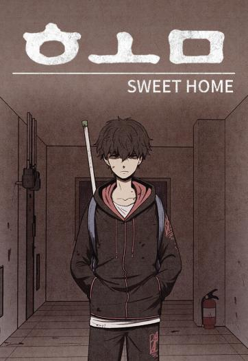 Webtoon|Sweet Home — Who Are the Real Monsters? – Black & Yellow