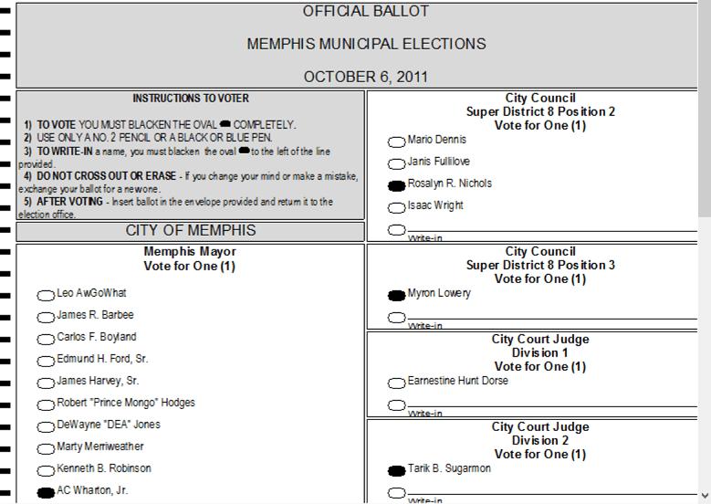 gems-view-ballot-image