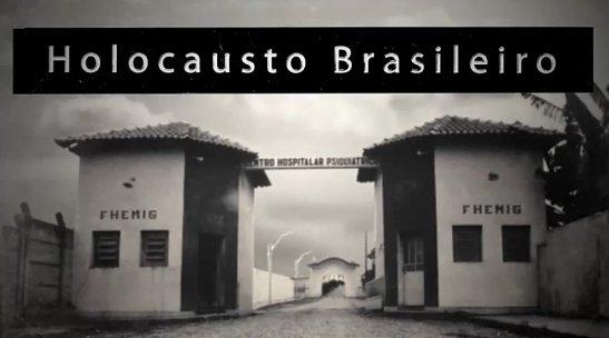"""Centro Hospitalar Psiquiátrico de Barbacena (CHPB) in    Barbacena, Minas Gerais. Location of the """"Brazilian Holocaust"""""""