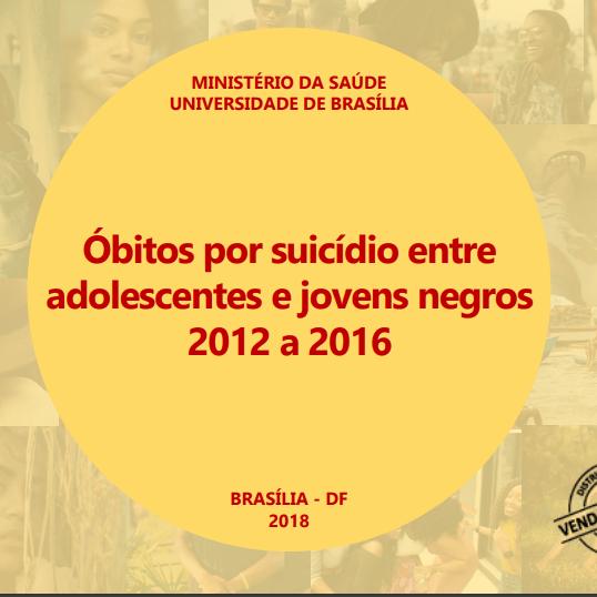 cartilha_suicidio_jovens_negros_2