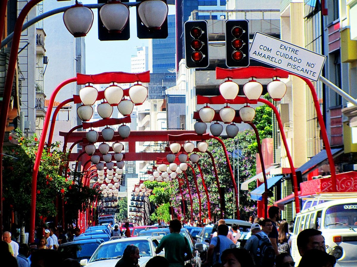 Liberdade: São Paulo Neighborhood known for Slaves and Freed Blacks