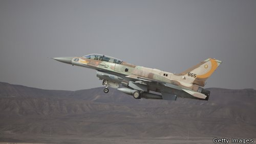 Israeli air force said it carried out several strikes on Syria overnight