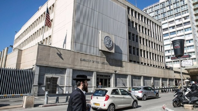 The United States embassy currently located in Tel Aviv may be moved to Jerusalem. (Image: Jack Guez / AFP / Getty Images)