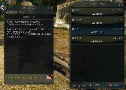 2015-11-18_361453222[89_-64