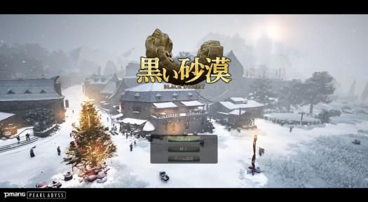 2016-01-01_1864069013