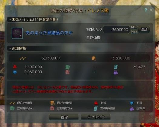 2015-12-09_74233431[96_-71_