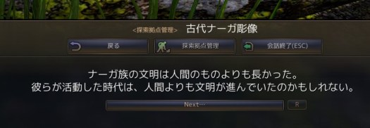 2016-04-26_145721553