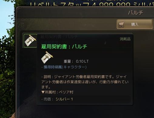 2016-04-29_197743740
