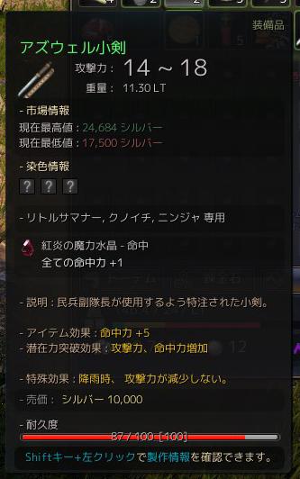 2016-05-04_612054224