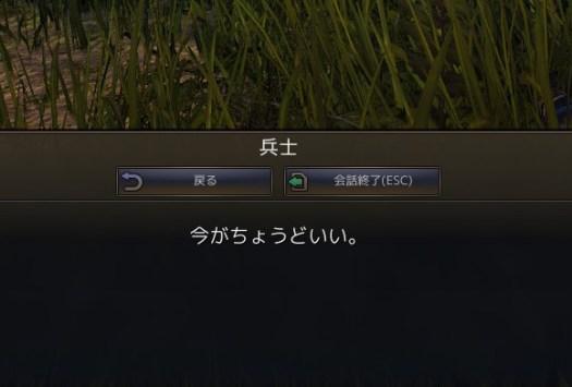 2016-09-01_1332775413