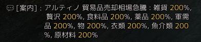 2016-05-11_429965178