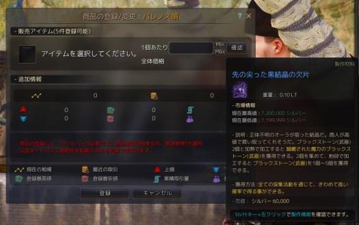 2016-05-14_6121586