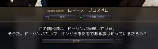 2016-05-22_714153535