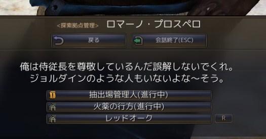 2016-05-22_714235367