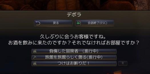 2016-05-22_716863532