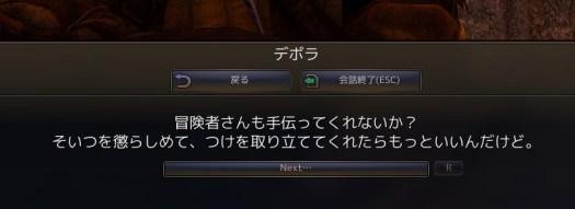 2016-05-22_716881369