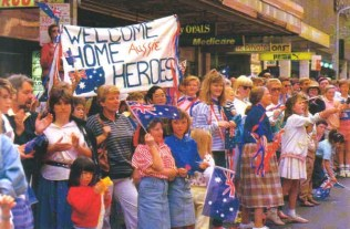 home2Welcome Home 1987