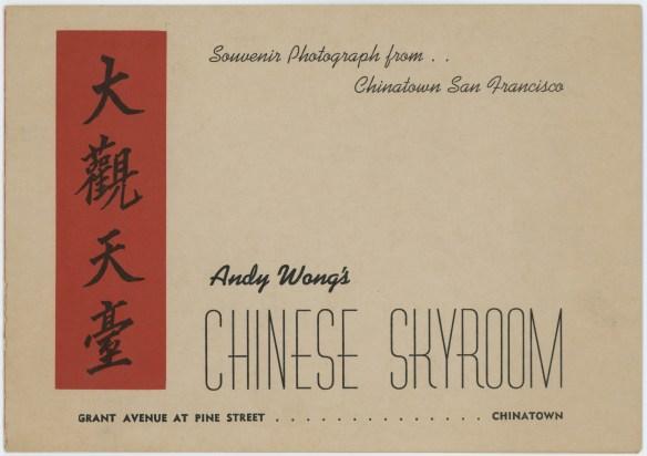 1945 Chinese Skyroom p1