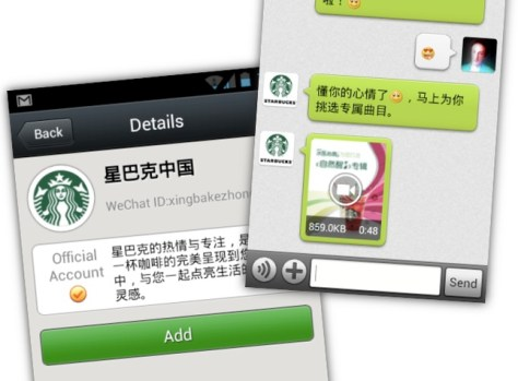singleenlarged_starbucks-china-wechat-app-01