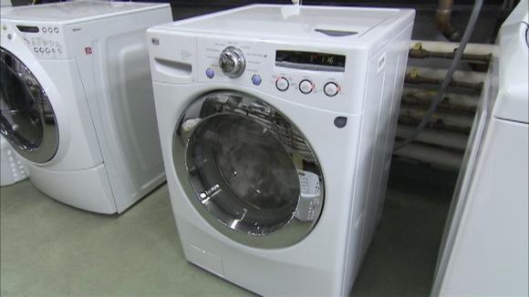 Washing Machine Black Friday Deals 2019