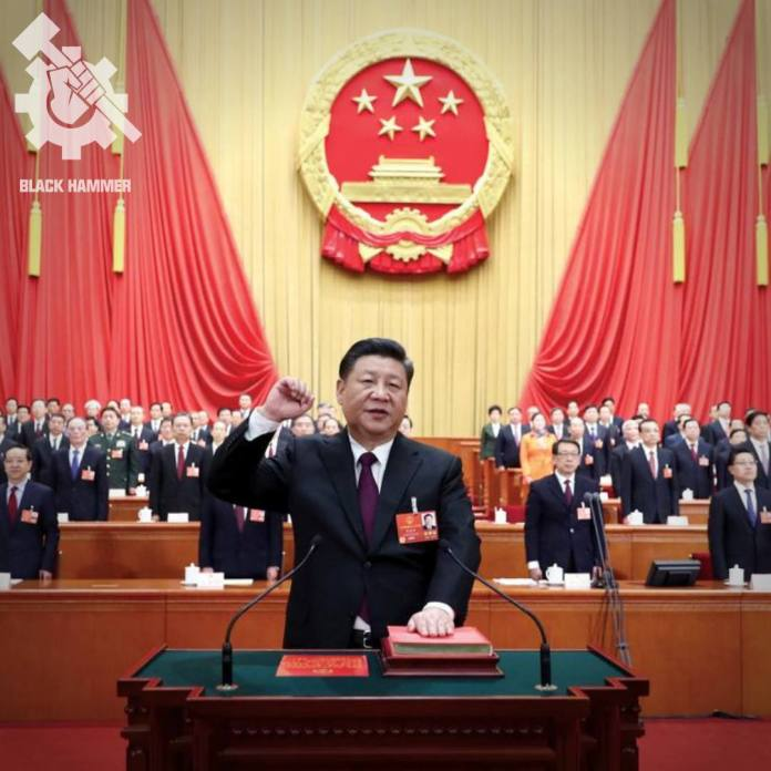 President Xi Jinping with CPC members