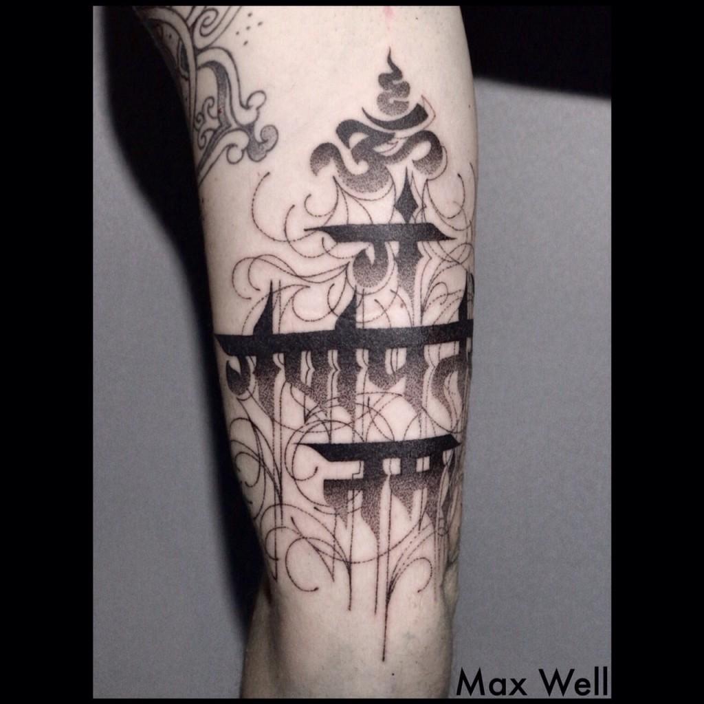 Buddhist Dharma Wheel Tattoo