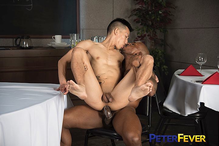PeterFever: First Sight First Taste