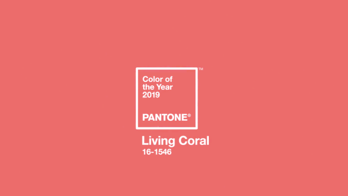 pantone colour of the year retail deisgn