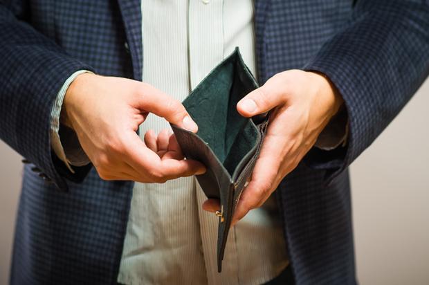 savings-empty-wallet