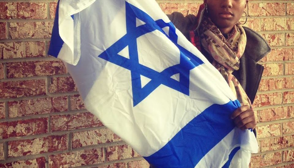 Where Do Blacks Stand Regarding The State of Israel?