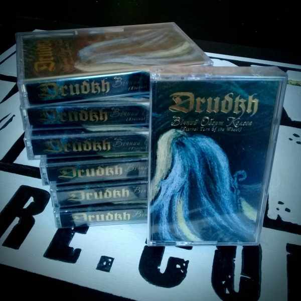 Drudkh Tape