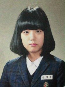 BLACKPINK Jisoo Bangs Middle School